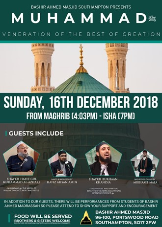 Event 16th December : Muhammad (PBUH) : Veneration of the Best of Creation